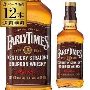 ウイスキー 送料無料 12本販売 アーリータイムズ ブラウンラベル 正規 40度 700ml×12本 バーボン タイムス 長S whisky|likaman