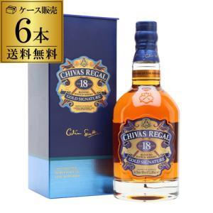 送料無料 ケース販売 シーバスリーガル 18年 並行 750ml×6本 ウイスキー ウィスキー [TOR]|likaman