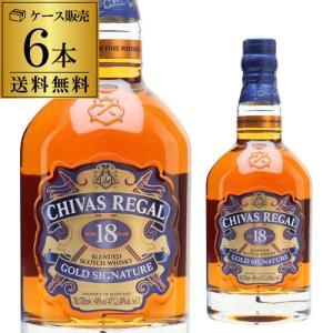 送料無料 シーバスリーガル 18年 700ml×6本 [ウイスキー][ウィスキー] 虎S|likaman