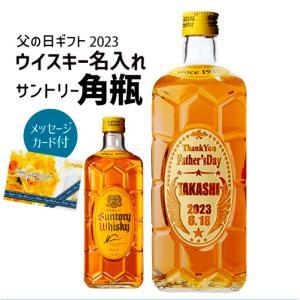 キーモルトの山崎バーボン樽原酒及びミディアムタイプグレーン由来の、甘やかな香り、厚みのあるまろやかな...