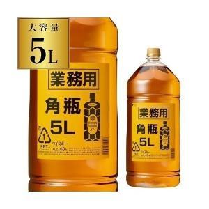 角瓶 5L サントリー ウイスキー 5000ml 業務用 5L WL国産 角 大容量 whisky 4本まで一梱包可能 ジャパニーズ 700ml換算1,063円(税別) 長S|likaman