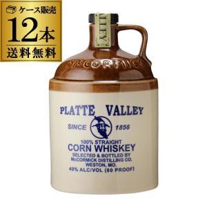 ウイスキー 送料無料 ケース12本入 プラットバレーストーンジャグ 750ml×12本 whisky|likaman