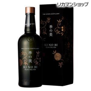 ジン 季の美 KINOBI 京都ドライジン 45度 箱付き ...