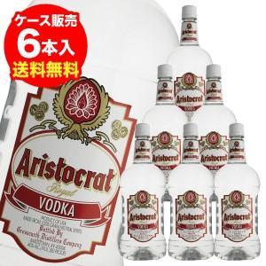 アリストクラット ウォッカ40度 1,750ml×6本6本販売 ペットボトル 大容量 送料無料 ウォッカ スピリッツ|likaman