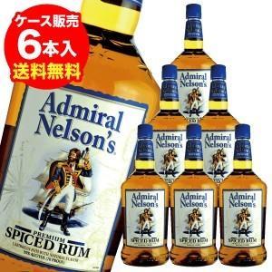 アドミラル ネルソン スパイスド ラム35度 1,750ml×6本6本販売 ペットボトル 大容量 送料無料 ラム スピリッツ 長S|likaman