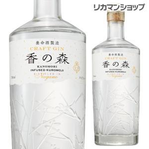 養命酒製造 香の森 KANOMORI クラフトジン 700ml 47度 日本古来の香木「クロモジ」使用 国産|likaman