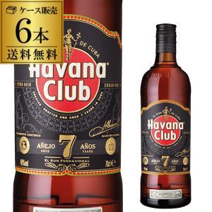 送料無料 ハバナクラブ エクストラ<7年> 6本 ラム RUM ラム酒 スピリッツ 長S|likaman