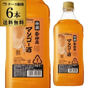 サントリー 特選果実酒房 沖縄 マンゴー 1.8L PET 6本 送料無料 リキュール 簡単 サワー チュウハイ ベース 長S|likaman