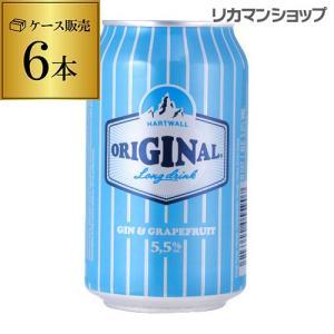 ジン オリジナルロングドリンク5.5 330ml缶×6本 セット販売 カクテル 長S|likaman