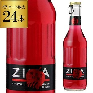 ZIMA ジーマ 魔女の林檎 275ml瓶×24本 クリア スパークリング