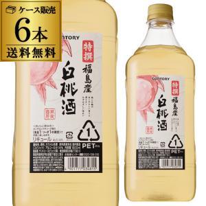 サントリー 特選果実酒房 白桃 1.8L PET 6本 送料無料 リキュール 桃 簡単 サワー チュウハイ ベース 長S|likaman