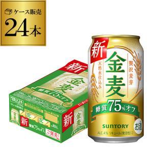 【ケース】サントリー 金麦オフ 350ml×24缶 3ケースまで1口分の送料です![新ジャンル][第三のビール][国産][日本][長S]