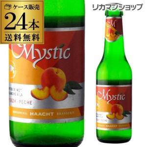 ミスティックピーチは、ホワイトビールとピーチ果汁を絶妙にブレンドしたフルーツビールです。上品な甘味と...