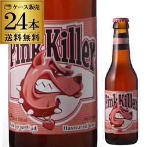 ピンクキラー 250ml 瓶×24本 ケース(24本入) 送料無料 ベルギー シリー醸造所 輸入ビール 海外ビール|likaman