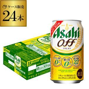 発泡 新ジャンル 第三のビール アサヒ オフ プリン体ゼロ・...