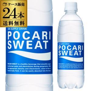 「ポカリスエット」は、体液の成分組成を考えてつくられた体液の性質に近い飲みものです。水分といっしょに...