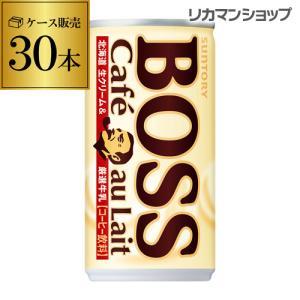 缶コーヒー市場で安定的な人気を誇るカフェオレタイプにおいて、「ボス カフェオレ」は、北海道産生クリー...