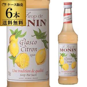 ソフトドリンク、コーヒー、フラッペ、カクテルなどに使えるドリンク材料。レモンの酸味と甘味がマッチした...