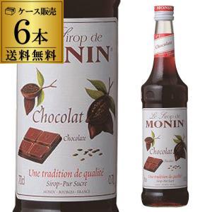 ソフトドリンク、コーヒー、フラッペ、カクテルなどに使えるドリンク材料。チョコレート好きな人が多いヨー...
