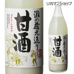 大関 灘の蔵元造り 甘酒 950g  あまざけ 飲む点滴 長S likaman