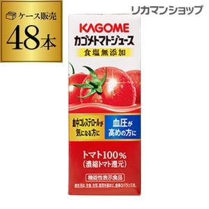 カゴメ トマトジュース 食塩無添加 200ml 紙パック×4...