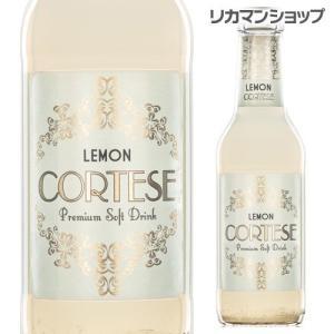 コルテーゼ レモン ソーダ 200ml 瓶 イタリア シチリア産 レモンジュース使用 レモネード カクテル 割材 長S 11/10 likaman
