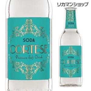 コルテーゼ ソーダ 200ml 瓶 イタリア 添加物不使用 炭酸水 カクテル 割材 長S likaman