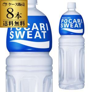 発汗により失われた水分、イオン(電解質)をスムーズに補給する健康飲料です。   ■商品名 大塚製薬 ...