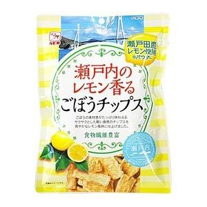 瀬戸内のレモン香るごぼうチップス