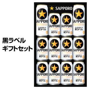 お歳暮 包装済 必ずもらえるキャンペーン サッポロ YE5DT ヱビスビール セット [350ml×20本入] 冬贈|likaman
