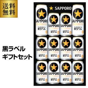 ビール ギフト 送料無料 包装済 サッポロ YE5DT ヱビスビール セット(350ml×20本入)冬贈|likaman