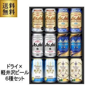 送料無料 包装済 アサヒ JS-2N スーパードライ ジャパンスペシャル缶ビールセット 350ml×7本入 3セットまで同梱可能  冬贈 ビール|likaman