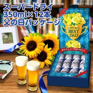 アサヒJS-5N スーパードライ ジャパンスペシャル缶ビールセット(350ml×20本入) 夏贈 父の日 ギフト プレゼント ビール|likaman