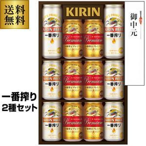 2021 御中元 ギフト キリン K-NIP3 一番搾り プレミアム飲み比べ セット 詰め合わせ ビールギフト RSL リカマンPayPayモール店