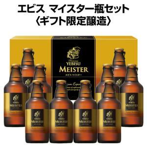 ビール ギフト 包装済 サッポロ YWR3D ヱビス6種セット 和の芳醇・つむぎ入り(350ml×12本入)冬贈|likaman