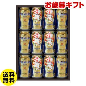 ビール ギフト 送料無料 包装済 サントリー BPCJ3N ...