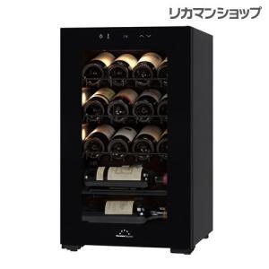 【送料無料】フォルスター ホームセラー『FJN-60G (BK)』本体カラー:ブラック 収納18本収納【forster】【家庭用のワインセラー】|likaman
