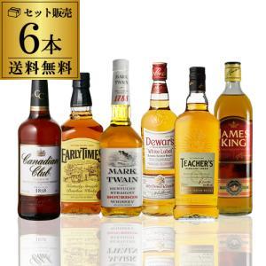 ウイスキー セット 飲み比べ 詰め合わせ 送料無料 厳選ウイスキー6本セット 第14弾|likaman