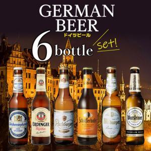4/15限定+5% ドイツビール 飲み比べ6本セット 海外ビール 輸入ビール 外国ビール 飲み比べ ...