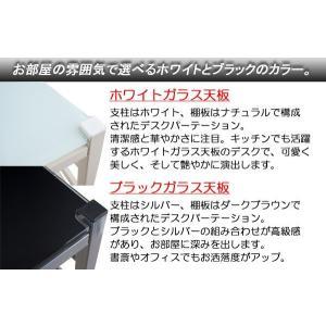 突っ張りデスクパーテーションシステム ガラス天板デスク&マガジンパーテーション 幅120cm|like1147|03