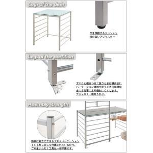 突っ張りデスクパーテーションシステム ガラス天板デスク&マガジンパーテーション 幅120cm|like1147|06