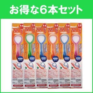 舌ブラシW-1 ダブルワン 6本セット シキエン 舌クリーナー SHIKIEN 舌磨き 口臭 予防 ...