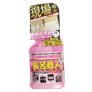 ■商品説明■ 現場でお掃除のプロが開発した洗剤! 技職人魂シリーズのご紹介です。 ★「女性セブン」に...