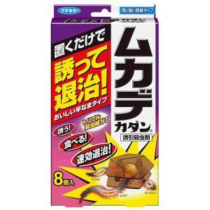 ベランダ・玄関先など薬剤をまきにくい場所に最適な誘引殺虫剤!!