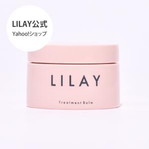 LILAY Treatment Balm 40g(リレイ トリートメントバーム 40g) lilay