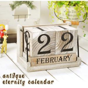★商品名:おしゃれでアンティークな木製キューブ 卓上万年カレンダー  優しい木のぬくもりがうれしい、...