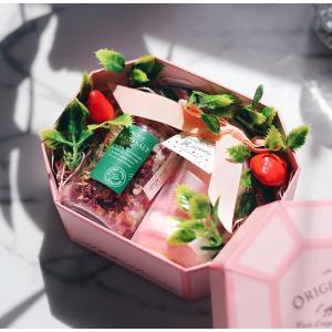 バスソルトギフト 入浴剤 プレゼント 誕生日 女性 友達 おしゃれ ボタニカルスイート バス入浴剤セットの画像