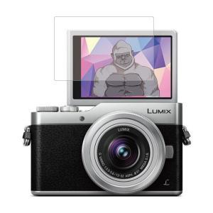 適合機種:Panasonic LUMIX GX7MarkIII / GX7MarkII / GF10...