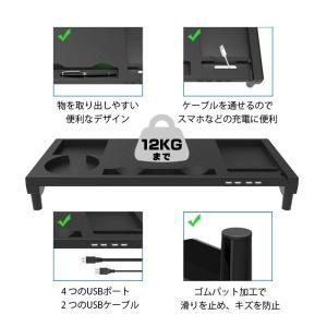 モニター台 机上台 モニタースタンド USBハ...の詳細画像2