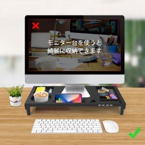 モニター台 机上台 モニタースタンド USBハ...の詳細画像4